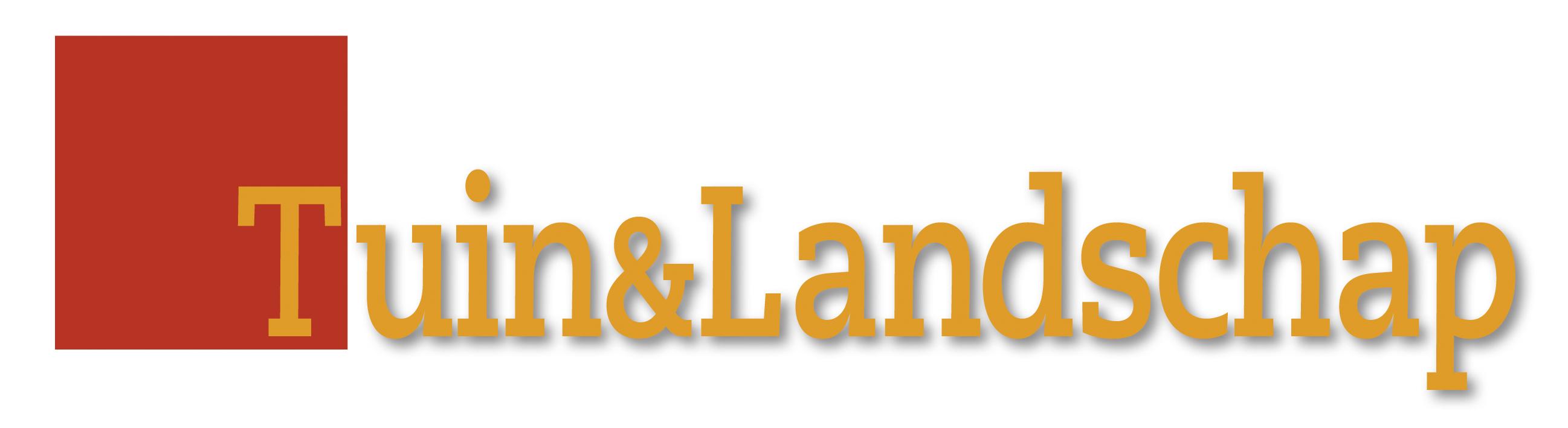 Logo TuinLandschap